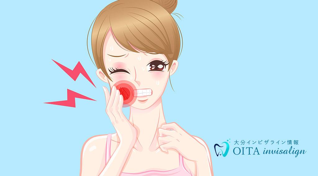 矯正歯科治療の痛みについて