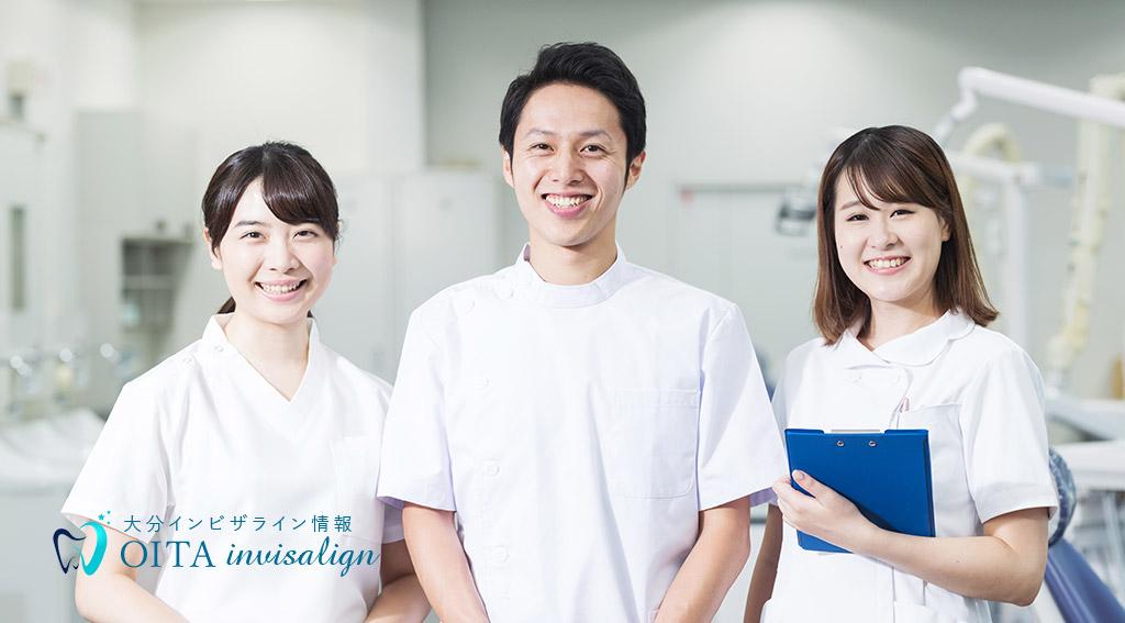 歯科衛生士の役割