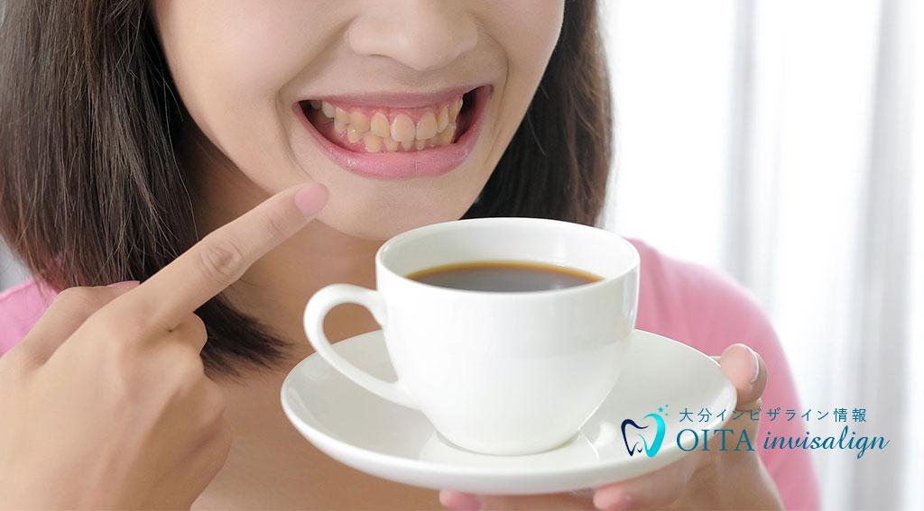 歯のクリーニングは定期的に