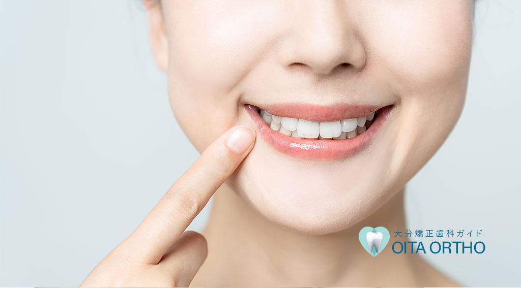 血友病患者の歯科治療とは