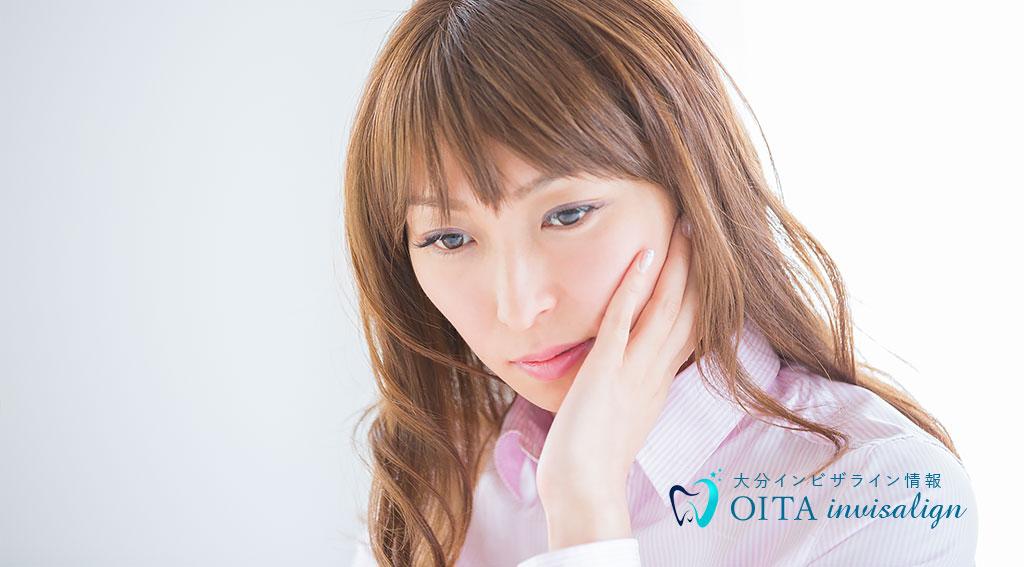 顎関節症の原因と予防