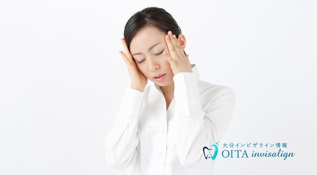 肩こり・頭痛は歯並びの悪さからくる?